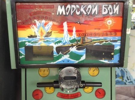 заставка Игровые автоматы ССР_resize